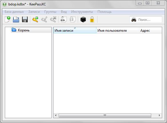 Новая база KeePassX