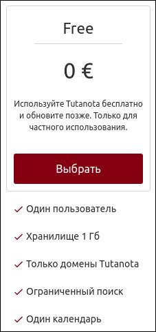 Начало регистрации аккаунта