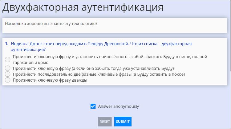 Форма CryptPad