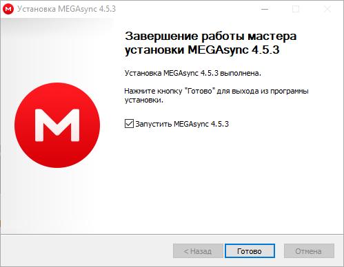 Завершение установки Mega